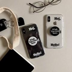 Hej, Halloj, Hello! Case_pure white