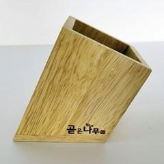 고무나무 기울린 연필꽂이 연필보관 필통