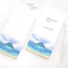제이로그 제주, 하얀모래해변 쁘띠떡메모지