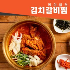 2인분 김치돼지갈비찜/김치찌개/김치두루치기제육볶음