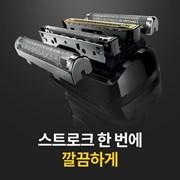 [BRAUN] 브라운 전기면도기 시리즈9 MBS9 9340s