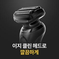 [BRAUN] 브라운 전기면도기 시리즈5 MBS5 50-N1200S 블랙