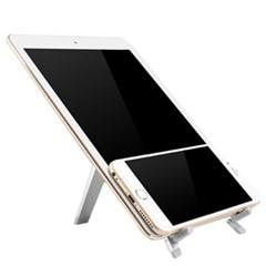 갤럭시탭 태블릿 거치대 접이식 휴대용 패드거치대