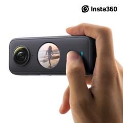 인스타360 ONE X2 슈퍼 5.7K 360도 카메라 촬영