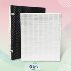 국내산 삼성공기청정기  AX100N4020WD 필터 CFX-F100D