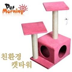 펫모닝 핑크 미니 캣타워 PMC 9203 2