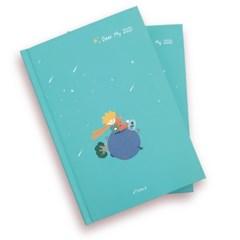참쌤스쿨 초등교사 2021 다이어리 어린왕자 교무수첩