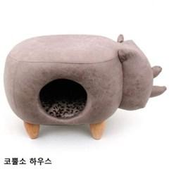 고양이 하우스 펫모닝 코뿔소 하우스