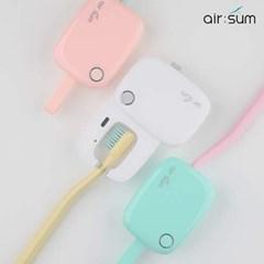 AIRSUM 에어스윙 UV-C LED 칫솔 살균기_(639557)