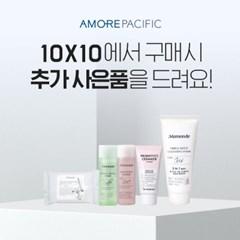 [마몽드] 프로바이오틱스 세라마이드 크림 60ml + [사은품 증정]