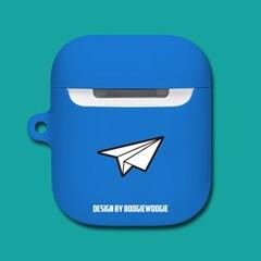 에어팟/에어팟프로 케이스 - 종이비행기(Paper Airplane)