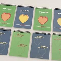love planner (100days)