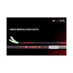 GT 대물 조선 받침대 5절_(11463624)