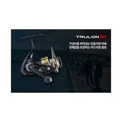 트루론 SP 4000_(11463780)