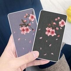 이음2025 벚꽃 보조배터리