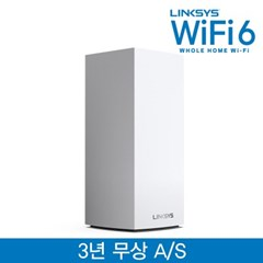 링크시스 트라이밴드 WiFi 6 무선 공유기 3팩 MX12600