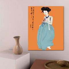 DIY 페인팅 신윤복의 미인도 PK07 (40x50)_(1575959)