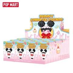 [팝마트코리아 정품 판매처] 버니-12간지 시리즈_박스