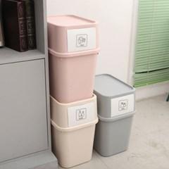 파스텔 재활용 분리수거함 대형 3개