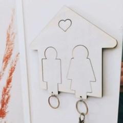 남녀화장실 열쇠 보관걸이
