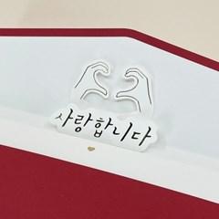 입체 봉투 3종 (사랑합니다, 감사합니다, THANK YOU) 용돈봉투