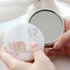 나태주 풀꽃 데일리 손거울