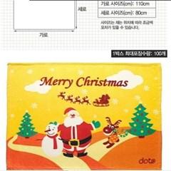 크리스마스 파티 산타 포근 무릎담요x3 사무실 쇼파