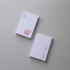 나태주 풀꽃 메모잇