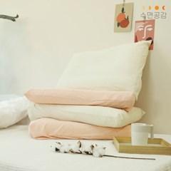 [수면공감] 우유베개 소프트 베개커버 (2colors)