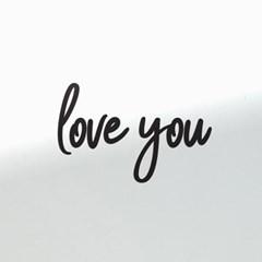 Love you 감성 레터링 인테리어 스티커