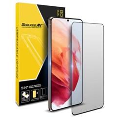 액정보호 갤럭시 S21플러스 강화유리 + 렌즈 필름세트
