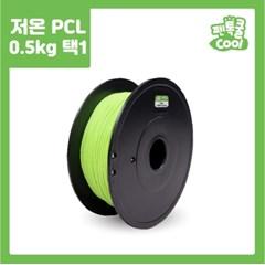[펜톡] 저온 3D펜 PCL 필라멘트 0.5kg 20색 택1