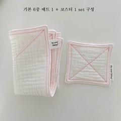 형광 스티치 포인트 6중 키친크로스/테이블매트 set