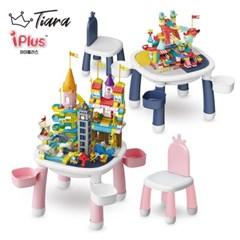 티아라 Tiara 블록 책상의자세트 베이비핑크