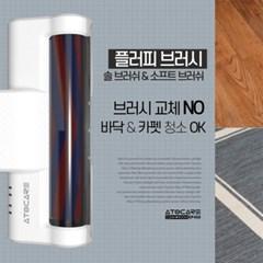 [스탠드거치대포함]가성비무선청소기 아토케어 EP 450