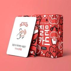 질문카드 19 커플 카드 밸런스게임  술 보드 게임