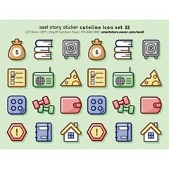 아젤스토리스티커_ cute line icon set 31~40