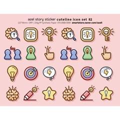 아젤스토리스티커_ cute line icon set 81~90