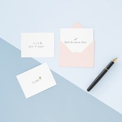 쓰담쓰담 Ver.2 핑크세트 미니엽서 박스세트