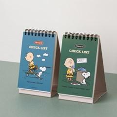 [Peanuts] 데일리 체크리스트 2종