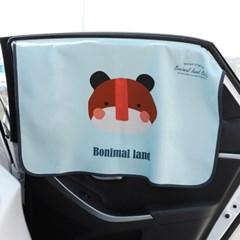보니멀랜드 UV차단 차량용 햇빛가리개 커튼 1+1