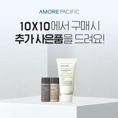 [프리메라] 내추럴 베리 립밤 4g + [사은품 증정]