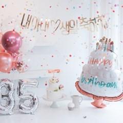 내 아내 생일 축하해 로즈골드 가랜드