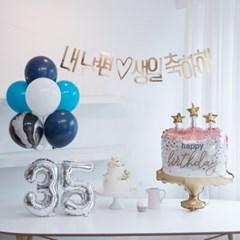 내 남편 생일 축하해 로즈골드 가랜드