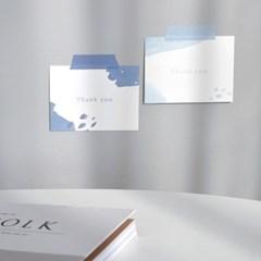 메세지 카드 - 땡큐 워터컬러