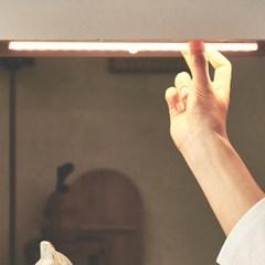 자석 부착식 O형 단자 충전식 무선 LED 센서등