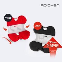 로이첸 체어 자세교정의자 남성용(블랙) 2개