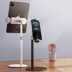 버티컬 스탠드L 스마트폰 거치대 접이식 다각도높이조절
