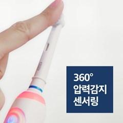 [Oral-B] 오랄비 전동칫솔 Pro2500 Pink