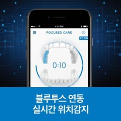 [Oral-B] 오랄비 전동칫솔 Genius 8000 Double Handle
